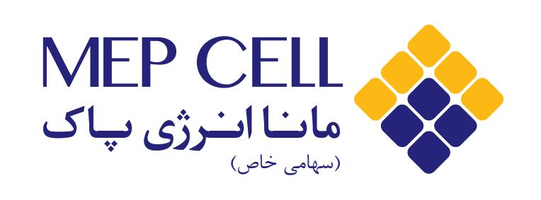 Mep Cell